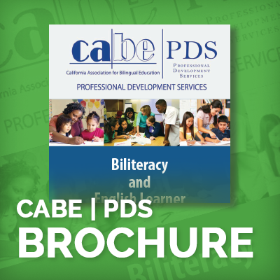 PDS Page_Brochure_ads_400px