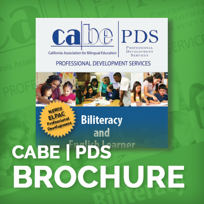 PDS-Page_Brochure_2017-2018