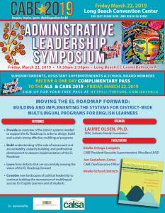 CABE 2019 Administrative Leadership Symposium