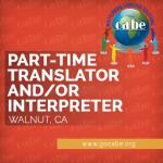<br><b>TRANSLATOR AND/OR  INTERPRETER</b>